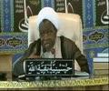 [15] Tafseer Al-Quran - shaikh ibrahim zakzaky - Hausa
