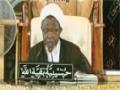 [16] Tafseer Al-Quran - shaikh ibrahim zakzaky - Hausa