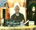 [19] Tafseer Al-Quran - shaikh ibrahim zakzaky - Hausa