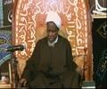 [03] Imam Ali Martyrdom Commemoration - Hausa
