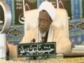 Nahjul Balagha - shaikh ibrahim zakzaky - Hausa