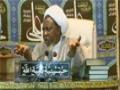 [23] Tafseer Al-Quran - shaikh ibrahim zakzaky - Hausa
