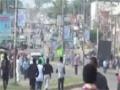 Quds Day Massacre - Hausa