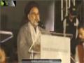 [Jashan e Eid e Milladun Nabi] 12 Rabbi-ul-Awwal 1437 - H.I Hasan Zafar - Numaish, Karachi - Urdu
