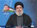 Speech : Hezbollah leader Syed Hasan Nasrallah - Battle to go on until israel defeat - English