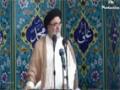 İslam dünyasına çağırış - Ocaq Nejad - Azerie