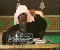 [26] Tafseer Al-Quran - shaikh ibrahim zakzaky - Hausa