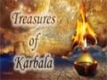 Kids Time (12) - Treasures of Karbala - English