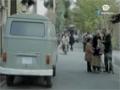 [43] Irani Serial - Kimia | کیمیا - Farsi