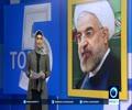 [01 Jan 2016] Iran pres. slams US plan to impose new sanctions - English