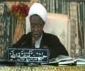 [28] Tafseer Al-Quran - shaikh ibrahim zakzaky - Hausa
