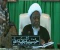 [29] Tafseer Al-Quran - shaikh ibrahim zakzaky – Hausa