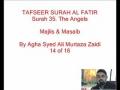 14-Sura Al-Fatir- By Agha Ali Murtaza Zaidi-Urdu