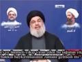 Seyyid Hasan Nasrallah\'ın Ayetullah Nemr\'in Şehadeti Hakkında Konuşması - Arabic Sub Turkish