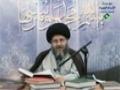[07] نظرية ولاية الفقيه - السيد كمال الحيدري - Arabic