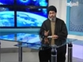 [02] السيد هاشم الحيدري - برنامج باب الهداية - Arabic