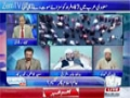 [Channel 24 Program : Mujahid Live] Aalam e Islam Phir Taqseem - 04 January 2016 - Urdu