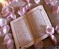 [01] Recognizing the Quran - Agha Syed Arif Rizvi - Ramadhan 1433 - Mombasa, Kenya - English