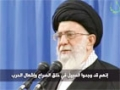 يكذبون إن تظاهروا بتأييد السنّة دون الشيعة - الامام الخامنئي - Farsi S
