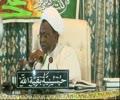 [31] Tafseer Al-Quran - shaikh ibrahim zakzaky – Hausa