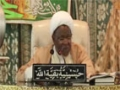 [32] Tafseer Al-Quran - shaikh ibrahim zakzaky – Hausa