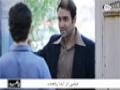 [52] Irani Serial - Kimia | کیمیا - Farsi