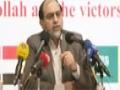 افشاگری استاد رحیم پور ازغدی در مورد آل سعود - Farsi
