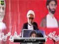 [Seminar Bayad e Shuhada e Millat e Jafria] Speech : H.I Mirza Yousuf Hussain - 10 Jan 2016 - Urdu