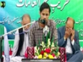 [Jashne Wiladat Rasoole Khuda wa Imam Jafar Sadiq (AS)] Manqabat : Br. Taha - 03 Jan 2016 - Urdu