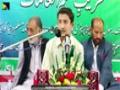 [Jashne Wiladat Rasoole Khuda wa Imam Jafar Sadiq (AS)] Manqabat : Br. Ahmed Nasri - 03 Jan 2016 - Urdu