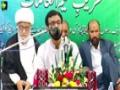 [Jashne Wiladat Rasoole Khuda wa Imam Jafar Sadiq (AS)] Manqabat : Br. Atir Haider - 03 Jan 2016 - Urdu