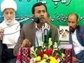 [Jashne Wiladat Rasoole Khuda wa Imam Jafar Sadiq (AS)] Br. Jaffar Askari - 03 Jan 2016 - Urdu