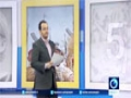 [14 Jan 2016] 4 killed in Saudi air raid on Yemen\'s Amran - English
