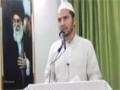 [Day 05] HAFTA-E-WAHDAT 1437 A.H - Moulana Agha Munawar Ali - Urdu