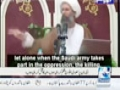[Pro. Khara Sach] Anti Saudi Arab - Mubashir Lucman - 11 January 2016 - Urdu