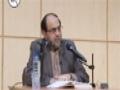 دعوت مجدد غرب به قرآن کریم؛ | استاد رحیم پور ازغدی - Farsi