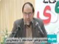 انتخابات و حقالنّاس | استاد رحیم پور ازغدی - Farsi
