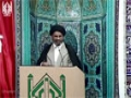 [Friday Sermon] 08 Jan 2016 - H.I Ferhat Abbas - Iec Houston, Tx - English
