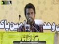 [Warisan e Wilayat Conference] Kalam : Br. Ahsan Mehdi - 10 Oct 2015 - Urdu