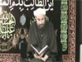 Lecture 1   Spiritual Upbringing of Children   Shaikh Farrokh Sekaleshfar - English