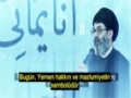 Seyyid Haşim el-Haydari - Koyunlar Âli Suud\\\'dan Daha İyidir - Arabic Sub Turkish