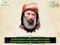 Xüsusi və adi insanlar (4) - Ayətullah Xamenei - Arabic Sub Azeri