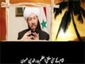 حضرت زینب (س) کے سلسله میں شامی مفتی اعظم جناب حسون صاحب - Arabic, Ur