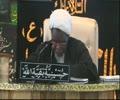 [09 Safar 1436] Nahjul Balagha - shaikh ibrahim zakzak - Hausa