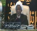 [18 Safar 1436] Tafseer Al-Quran - shaikh ibrahim zakzaky - Hausa