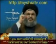 curent siege in Gaza Eng Sub sayed hassan nasrallah