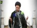 Farman Rasool Akram - Hujjatul Islam Aqeel ul Gharavi - Urdu