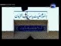 The Lamentation on Fatima Al-Zahra Imam Hussein Karbala -Nazar Al-Qatari-Arabic
