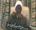 21st Rabi\'ul Awwal, 1436AH Nahjul Balagha shaikh ibrahim zakzaky – Hausa