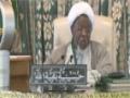28th Rabi\'ul Awwal, 1436AH Nahjul Balagha shaikh ibrahim zakzaky - Hausa